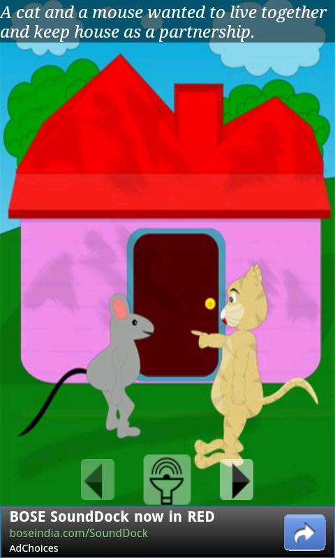 StoryBooks : Adventure Stories - screenshot