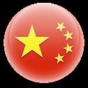 China Flag / 中国国旗 icon