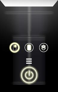 簡單的相機閃光燈