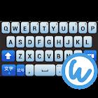 CobaltBlue keyboard image icon