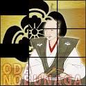 SengokuOtokomaePuzzl/Free ver. logo
