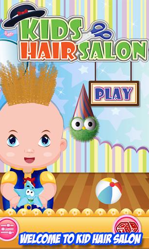 孩子頭髮沙龍