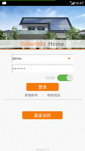 SolarInfo Home