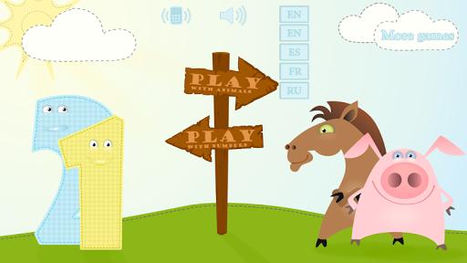拼圖:動物和數字