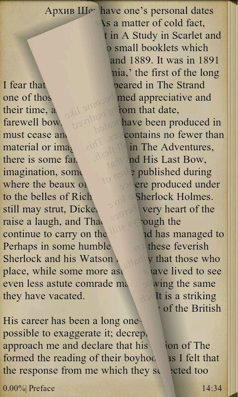 Case-Book of Sherlock Holmes- screenshot
