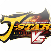 J-star Victory Vs Fan App