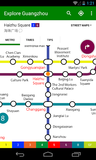 广州地铁地图 Explore Guangzhou