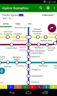 Explore Guangzhou metro map- screenshot thumbnail