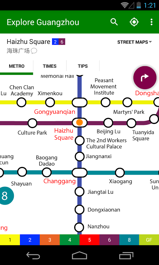Explore Guangzhou metro map- screenshot