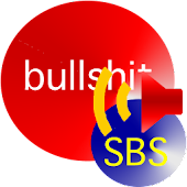 SBS add-on: Bullshit Button