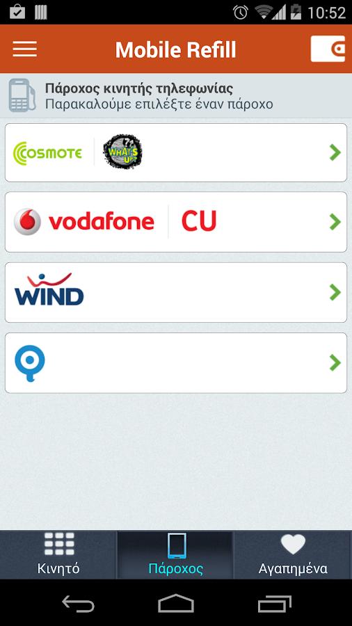 Τεχνόπολις - screenshot
