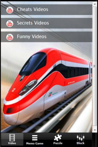 地鐵子彈頭列車