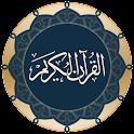 Asma ul Husna (Names of ALLAH) logo