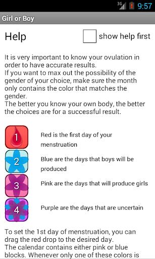 玩醫療App|Baby Girl or Baby Boy replaced免費|APP試玩