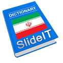 SlideIT Persian Pack logo