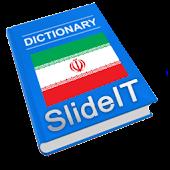 SlideIT Persian Pack