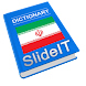 SlideIT Persian Pack