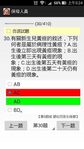 拳皇1.91無敵版 - 遊戲桃