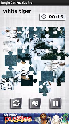 Jungle Cat Puzzles Pro