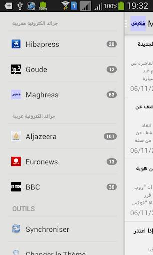 اخرالاخبار المغربية و العالمية