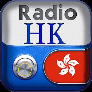 Radio Hong Kong Free