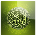 Indonesian Quran Audio icon