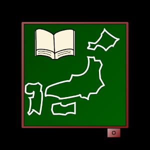 教育のLet's★都道府県 LOGO-記事Game