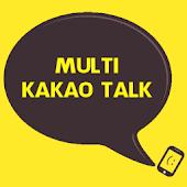 KakaoTalk Multi: Send many msg