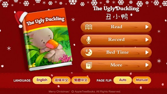 The Ugly Duckling - screenshot thumbnail