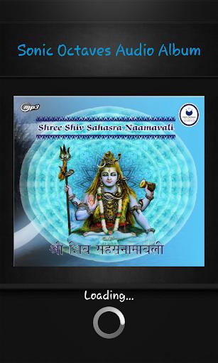 Shiv Sahasra Naamavali
