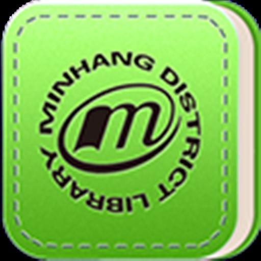 闵行区图书馆 工具 App LOGO-硬是要APP