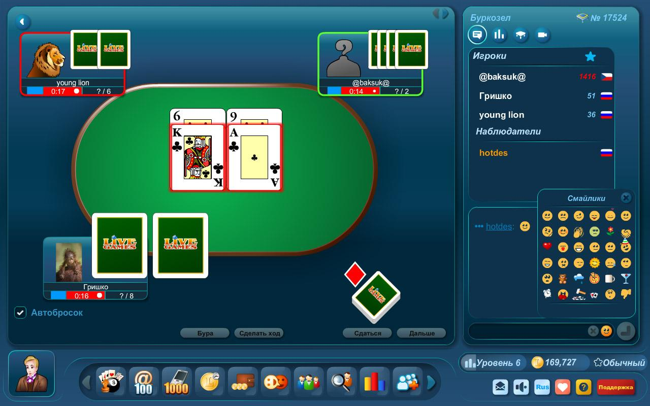 livegames онлайн игры