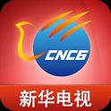 新华电视 icon