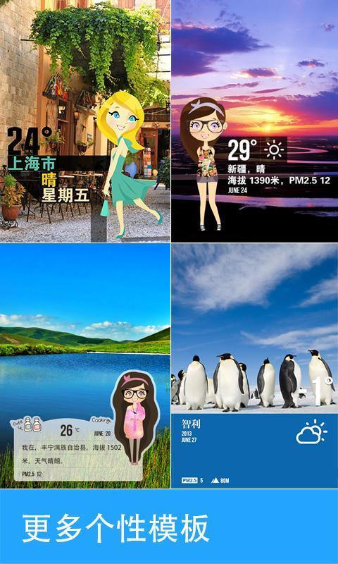 Weather Photos - screenshot