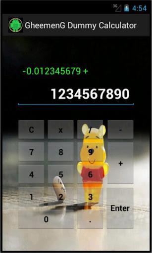 GheemenG Dummy Calculator