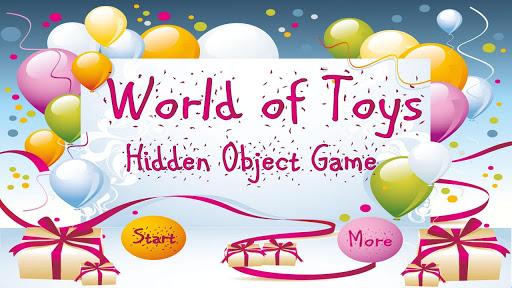玩具世界隐藏对象的游戏