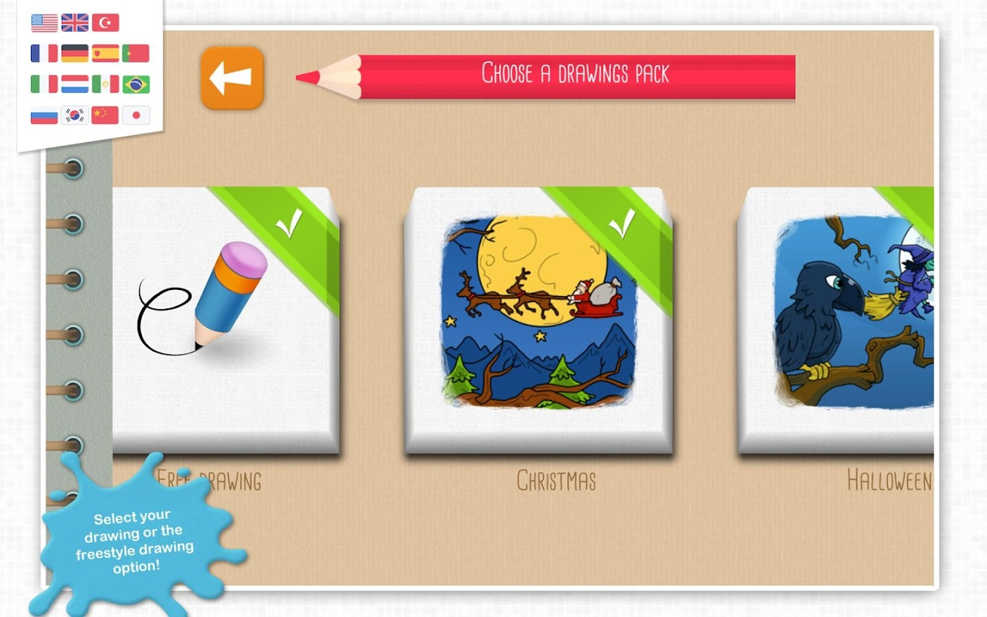 Art Studio - Drawings for Kids- screenshot