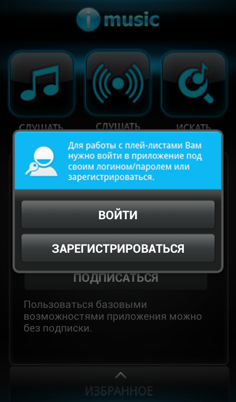 iMUSIC ITV- screenshot