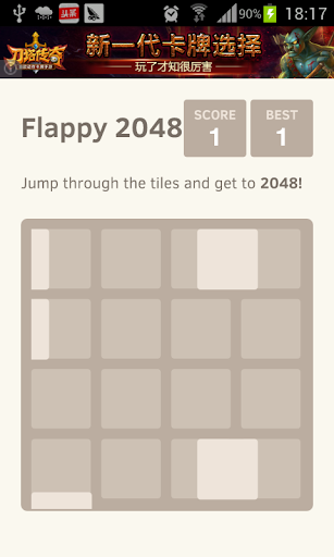 Simple Flappy 2048