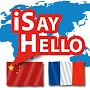 iSayHello Chinese