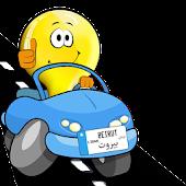 Push Traffic