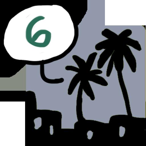 Casa Babili, Capítulo 6 LOGO-APP點子