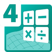 Математика 4 класс ФГОС