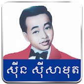 Khmer Old Songs-Sin Sisamuth