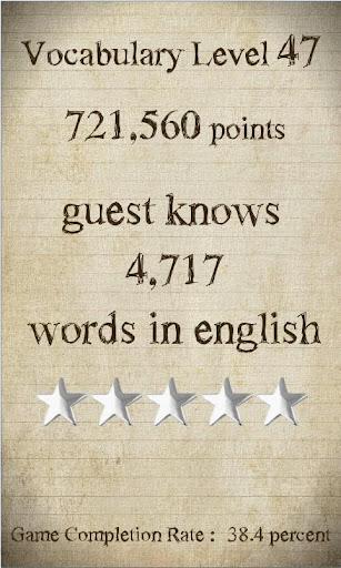 Wortschatz Quiz-Spiel Englisch