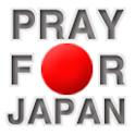 일본지진;대지진돕기(Pray for Japan) logo