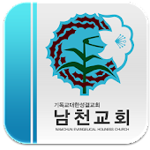 남천성결교회