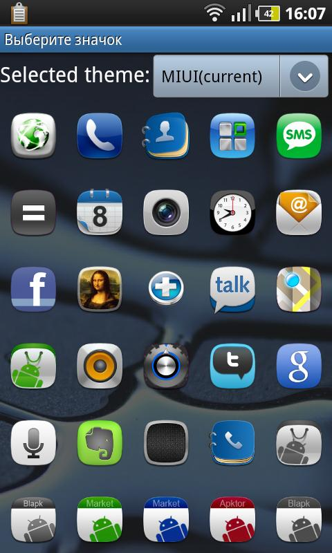 GO Launcher EX Theme MIUI - screenshot