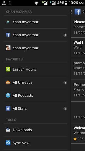 Chan Myanmar