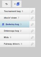 Screenshot of Flight Analyzer